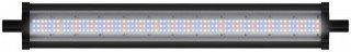 Osvětlení Aquatlantis Easy LED Universal