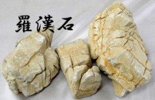 Rakanseki stone S (< 1 kg)