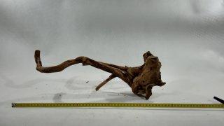 Red moor wood 1580g (ID 3531)