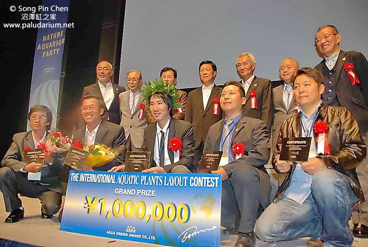 Vítězové IALCP
