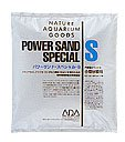 power sand